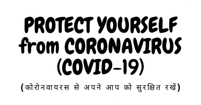 PROTECT YOURSELF from CORONAVIRUS (COVID-19)