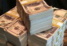 Make Money Online Easy Way